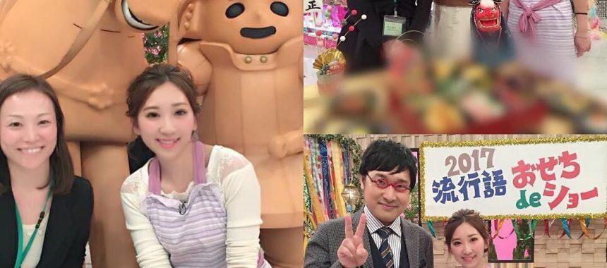 NHK「有働×はに丸ジャーナル~2017年 年忘れ無双SP~」
